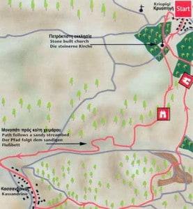 Hiking Route 5 - Kriopigi Kassandrino Halkidiki